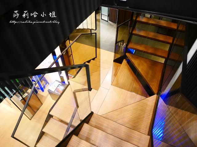 三重美食奇家小館川菜餐廳 (6)