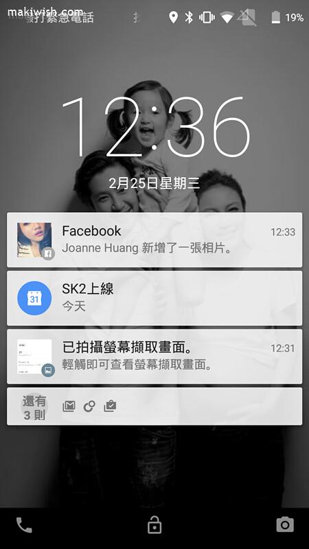 Screenshot_2015-02-25-12-36-37