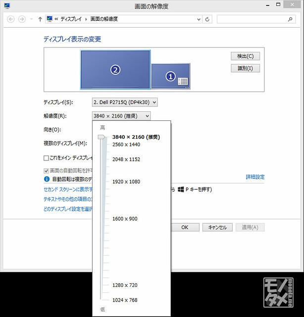 SP3_解像度2.jpg