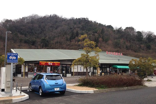高松道 津田の松原SA(下り) EV用急速充電器