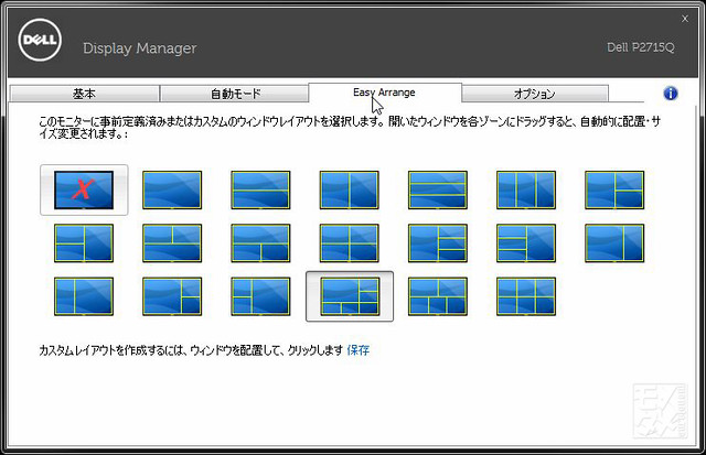 Utility06.jpg