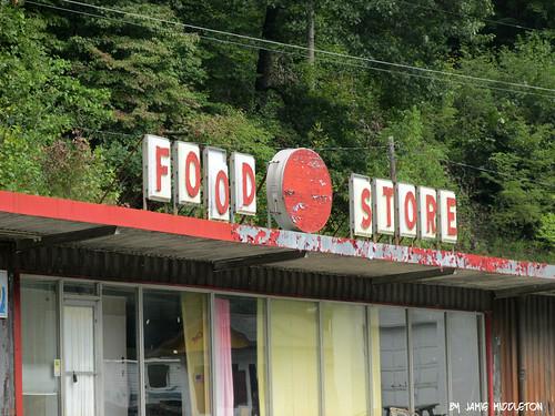 food abandoned retail supermarket retro grocery howells foodstore oldstore