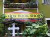 New bookshop in Panjim (Fontainhas-Mala), Feb 2015