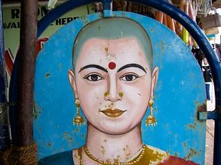 Street art, Velankanni, Tamil Nadu, India