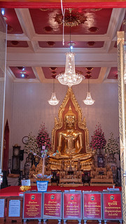 Image of  Wat Traimit. travel statue photoshop thailand temple gold nikon worship asia bangkok buddha nikkor goldenbuddha wattraimit d300s 18105mmf3556 nikon18105mmf3556