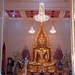 Wat Traimit görüntü. travel statue photoshop thailand temple gold nikon worship asia bangkok buddha nikkor goldenbuddha wattraimit d300s 18105mmf3556 nikon18105mmf3556
