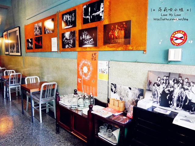 宜蘭餐廳咖啡館下午茶推薦合盛太平 (3)
