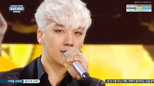 BB Inkigayo.avi.0062 (4)
