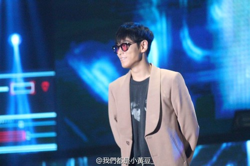 BIGBANG Chongqing FM Day 3 2016-07-02 (220)