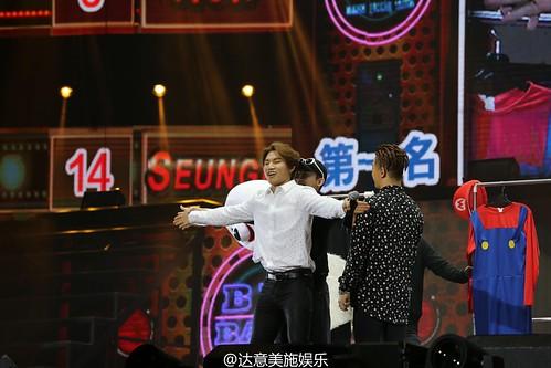 Big Bang - Made V.I.P Tour - Dalian - 26jun2016 - dayimeishi - 15