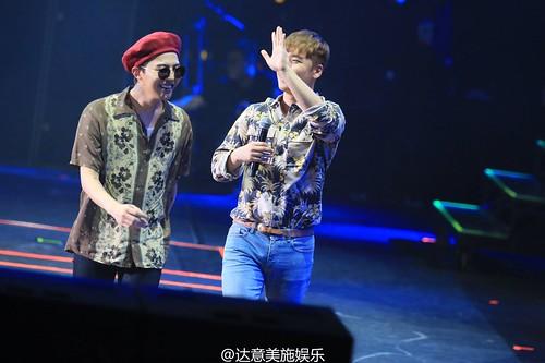 BIGBANG Guangzhou FM Day 2 2016-07-08 more (7)