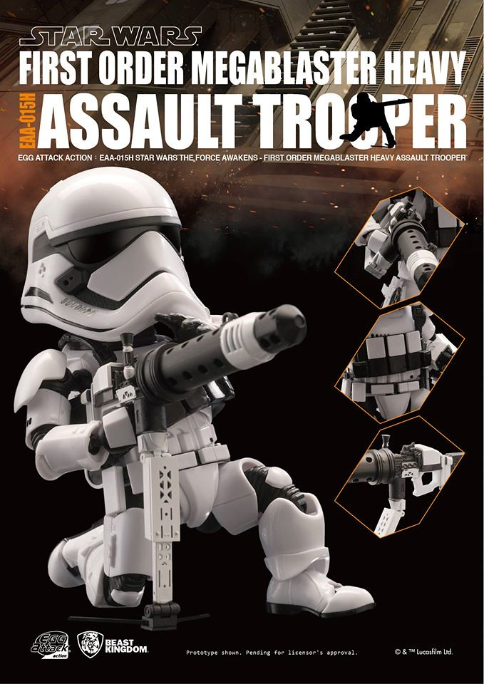 野獸國 Egg Attack Action 系列【第一軍團重裝突擊兵】STAR WARS:原力覺醒 Megablaster Heavy Assault Trooper EAA-015H
