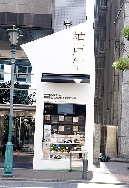 神戶住宿旅館推薦25