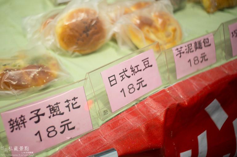 台南私藏景點-展翼烘焙坊 (3)