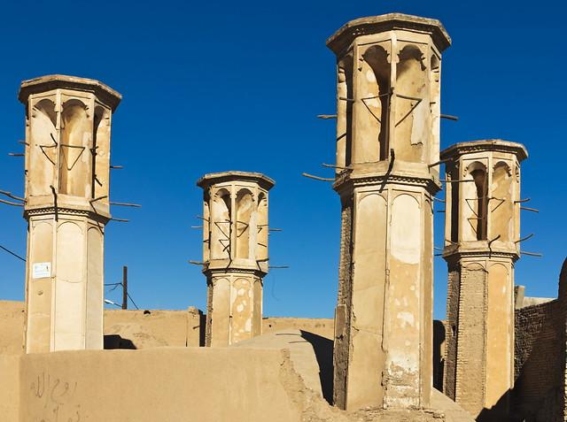 Yazd ende eines Kanat