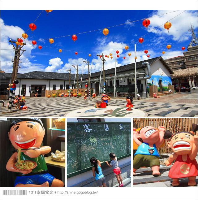 【台灣旅遊景點】Via版》2014全台人氣旅遊景點總回顧~十五個必去的旅遊新亮點!16