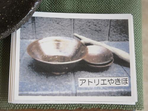 ミコラ(江古田)