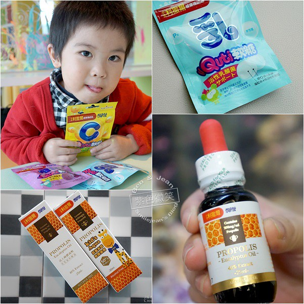 小兒利撒爾-健康補給站 : 為寶貝加強天然保護力 兒童水萃蜂膠及多口味保健軟糖