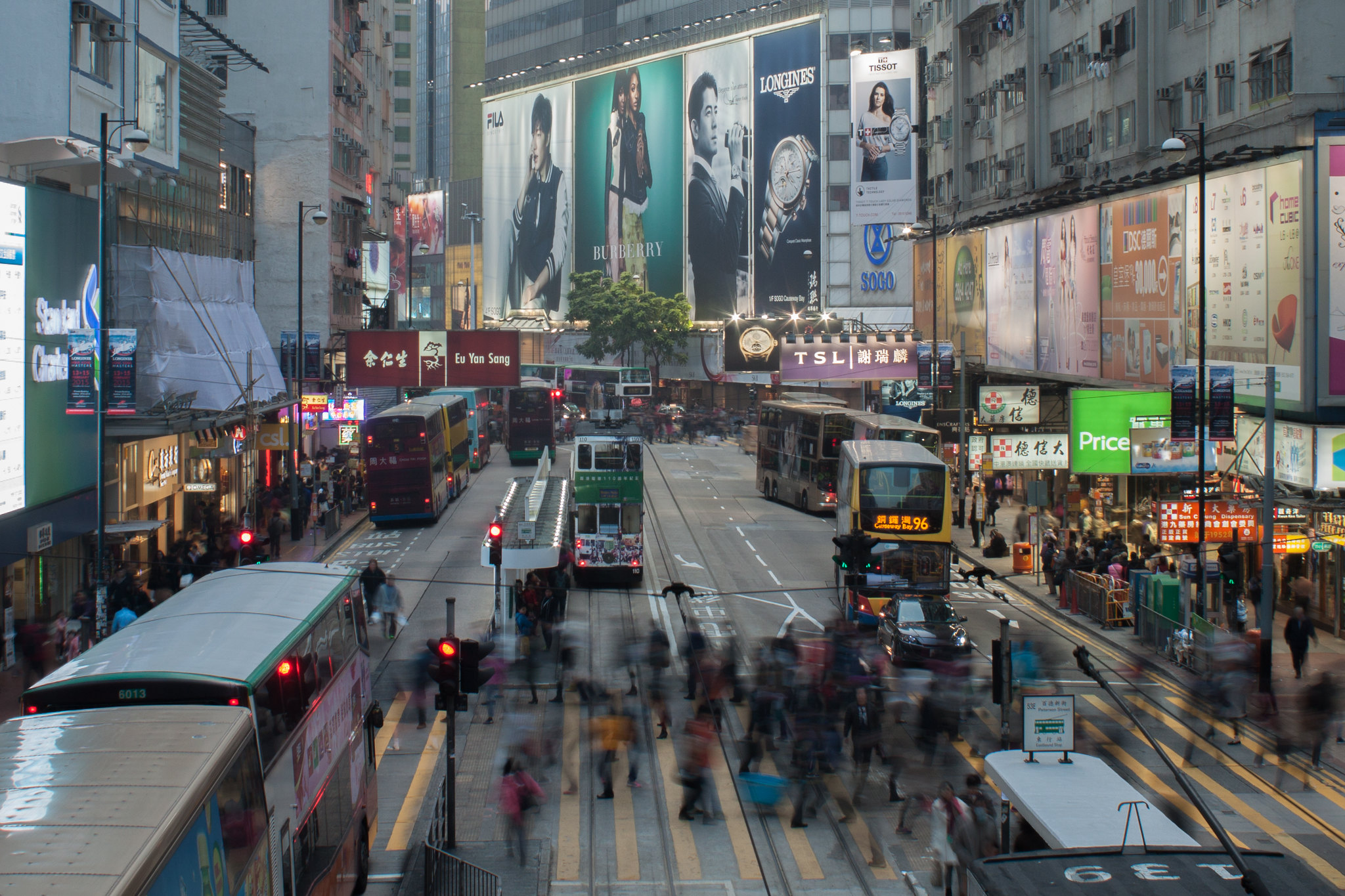 Causeway Bay