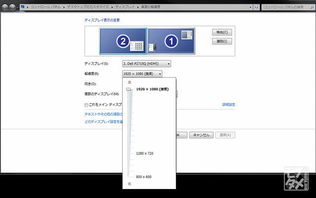 VAIO L_解像度.jpg