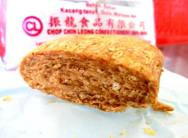 Miri khong therng