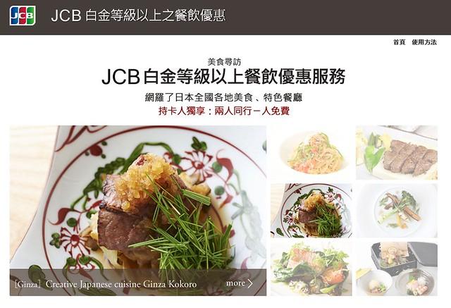 jcb35