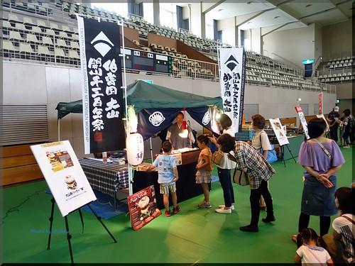 Photo:2016-06-25_ハンバーガーログブック_登壇してきましたー【Event】とっとりバーガーフォーラム_03 By:logtaka