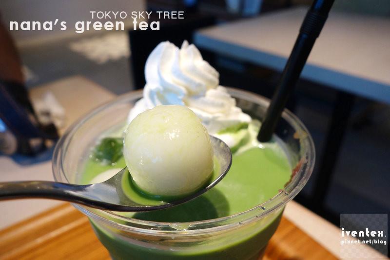 00刀口力日本東京晴空塔nana's green tea抹茶白玉紅豆