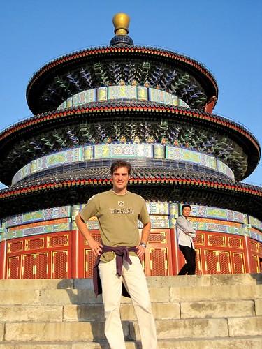 Precio Templo del Cielo de Pekín