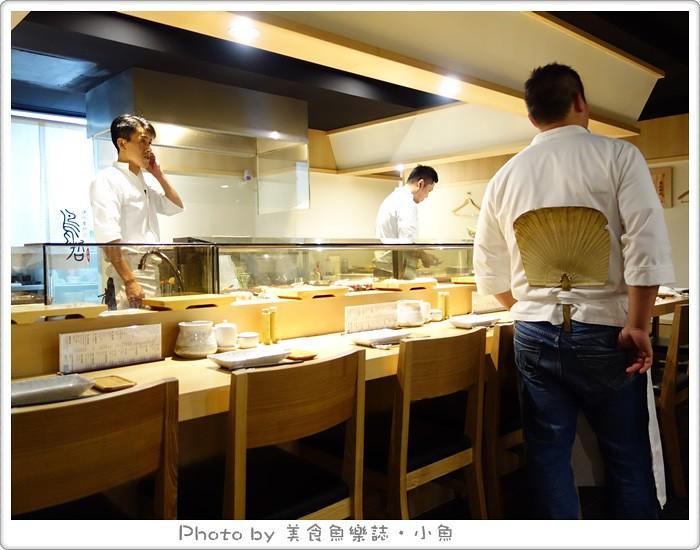 【台北士林】鳥哲燒物專門店 @魚樂分享誌