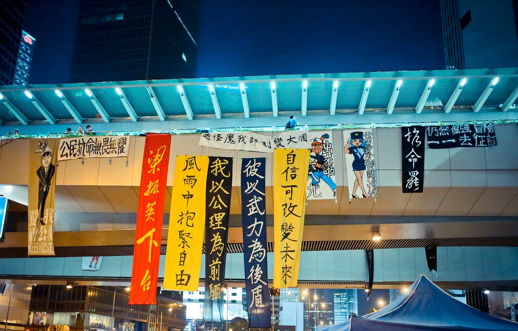 Umbrella movement - 0903