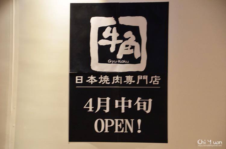 南港車站CITYLINK27.jpg