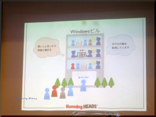 Photo:2014-12-04_T@ka.'s Life Log Book_【Event】DeP そろそろウィルス対策考え直さない?_03 By:logtaka