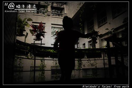 台北探索館 (7)