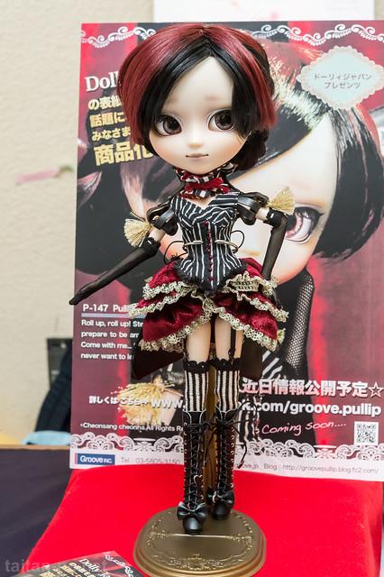 DollShow42-ホビージャパン-DSC_7400