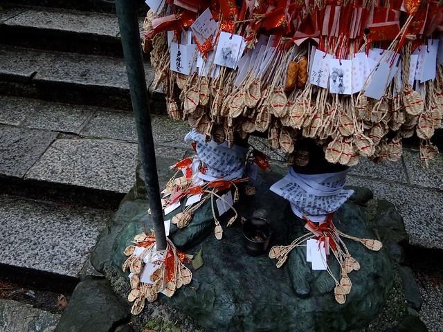 Ichijoji 2-22-1527
