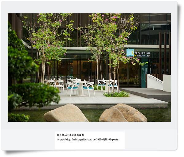 Days Hotel - 21 on Rajah - Al Fresco A