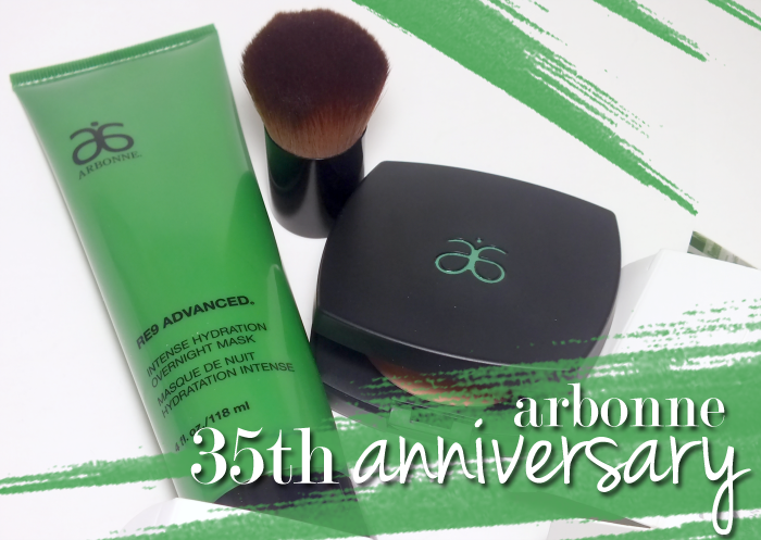 arbonne-35th-anniversary-products- (2)