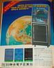 "Seoul Korea vintage Korean advertising for Korean 'Space Invaders' arcade game circa 1979 - ""First Arcade Game Export"""