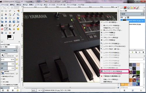 Gimp2.8_(3)