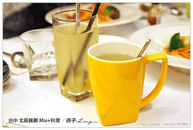 台中 北區餐廳 Mia+料理 36