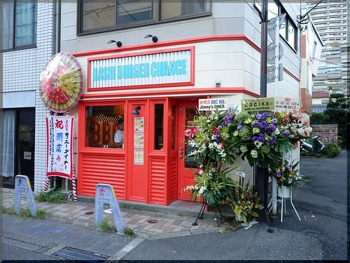 Photo:2016-08-06_ハンバーガーログブック_ついに街に進出!【東池袋】BASHI BURGER CHANCE_01 By:logtaka