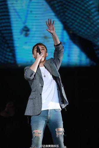 BIGBANG FM Guangzhou Day 3 2016-07-09 (88)