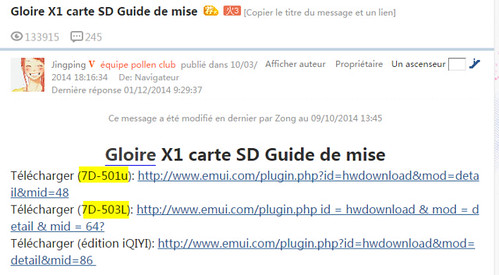 2014-12-09 15_25_52-Gloire X1 carte SD de mise à niveau guide - Emotion UI club officiel de pollen d