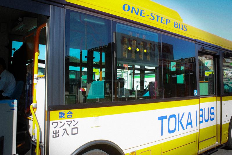 2014-03-31_00006_伊豆稜線トレイル.jpg