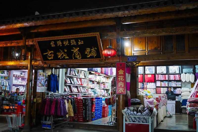 kunming_day1_18