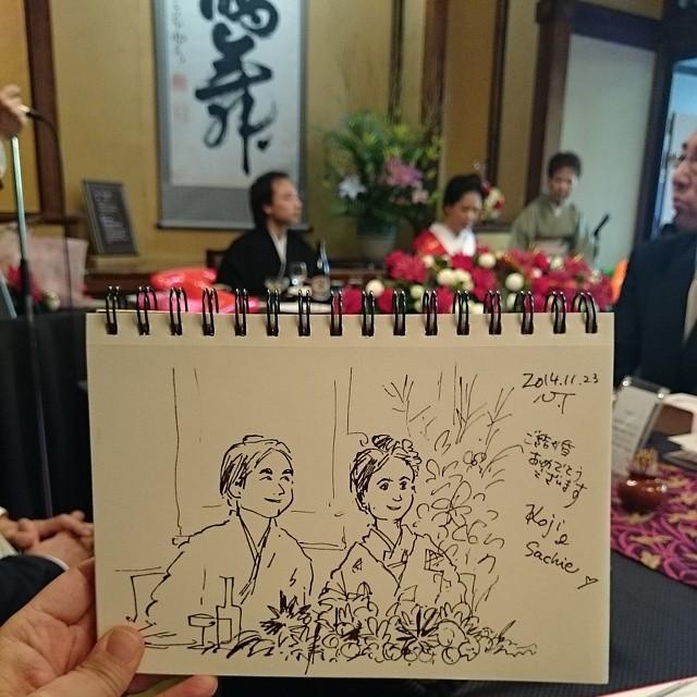 結婚式披露宴20141123-1