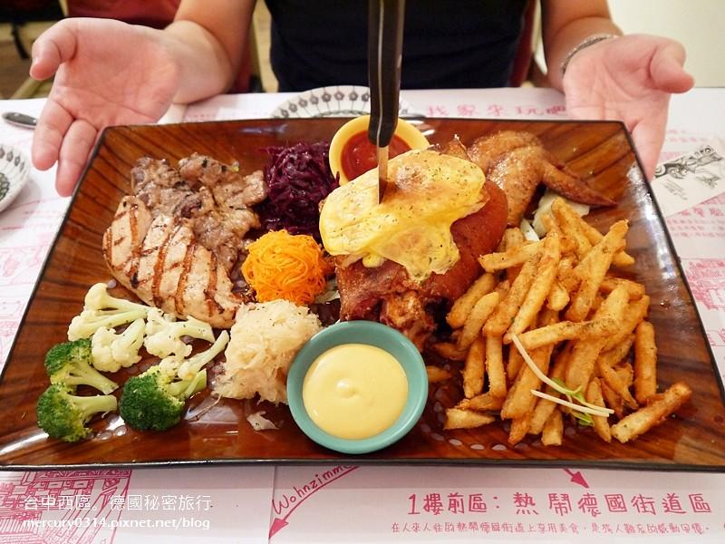 15687504198 720d867cd8 b - 台中西區【德國秘密旅行】充滿德國風情與道地風味的特色餐廳,家庭聚會慶生午茶都很溫馨(已歇業)