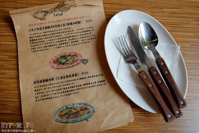 15779580317 c799b9a4ba z - 美味&健康並存的好吃餐廳,記得詢問隱藏菜單 - Salt & Pepper 鹽與胡椒
