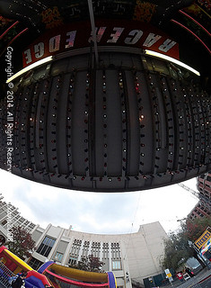 2014 Holiday Festival, Redwood City, California
